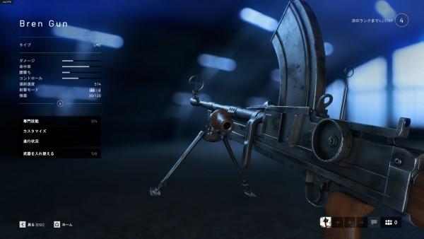 【BF5】Bren Gun 特徴とおすすめの専門技能、立ち回りについて!【援護兵/LMG】