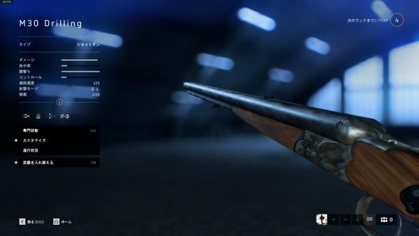 【BF5】M30 Drilling 特徴とおすすめの専門技能、立ち回りについて!【援護兵/SG】