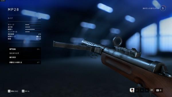 【BF5】MP28 特徴とおすすめの専門技能、立ち回りについて!【衛生兵/SMG】
