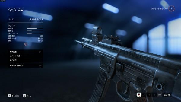 【BF5】StG 44 特徴とおすすめの専門技能、立ち回りについて!【突撃兵/AR】