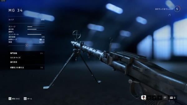 【BF5】MG34 特徴とおすすめの専門技能、立ち回りについて!【援護兵/MMG】