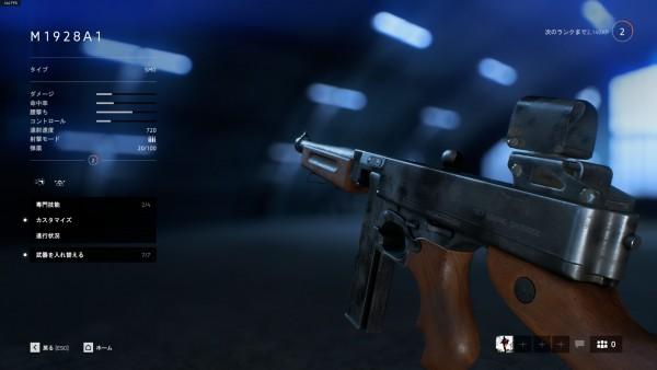 【BF5】M1928A1 特徴とおすすめの専門技能、立ち回りについて!【衛生兵/SMG】