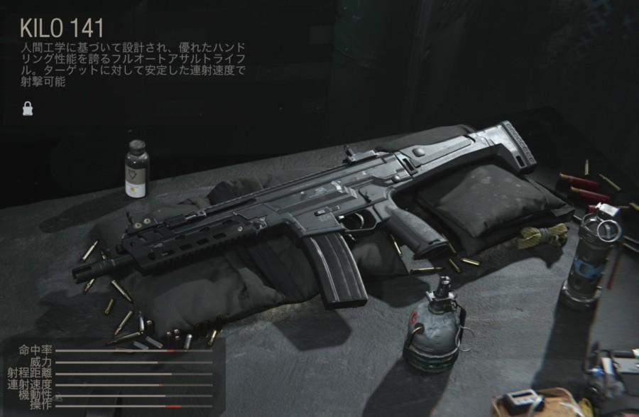 【COD:MW】KILO 141 性能とおすすめのアタッチメント、立ち回りについて!【AR】