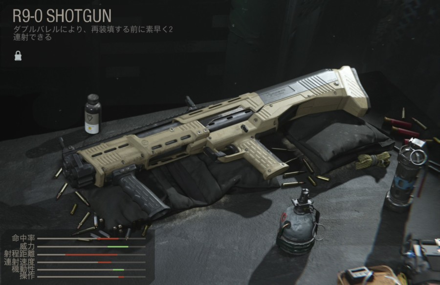 【COD:MW】R9-O SHOTGUN 性能とおすすめのアタッチメント、立ち回りについて!【SG】