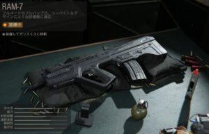 【COD:MW】RAM-7 性能とおすすめのアタッチメント、立ち回りについて!【AR】