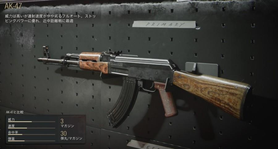 【COD:BOCW】AK-47 性能とおすすめのアタッチメント、立ち回りについて!【AR】