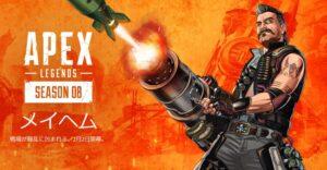 【Apex Legends】全武器の性能一覧表!DPS、弾速、ADS、リロード、切り替え時間について!【シーズン8/メイヘム】