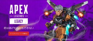 【Apex Legends】全武器の性能一覧表!DPS、弾速、ADS、リロード、切り替え時間について!【シーズン9/英雄の軌跡】