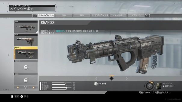 【COD:IW】KBAR-32 性能とおすすめのアタッチメント、レアリティについて!【AR】