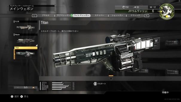 【COD:IW】Titan 性能とおすすめのアタッチメント、レアリティについて!【LMG】