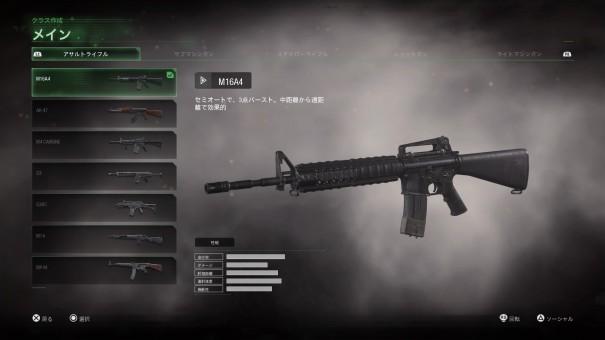 【COD:MWR】 M16A4 性能や、おすすめアタッチメントとパークについて!【AR】