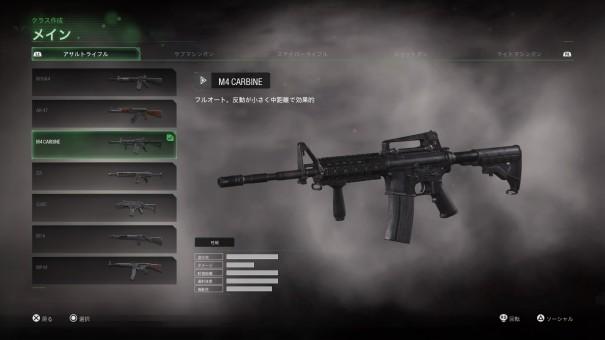 【COD:MWR】 M4A1(M4 CARBINE) 性能や、おすすめアタッチメントとパークについて!【AR】