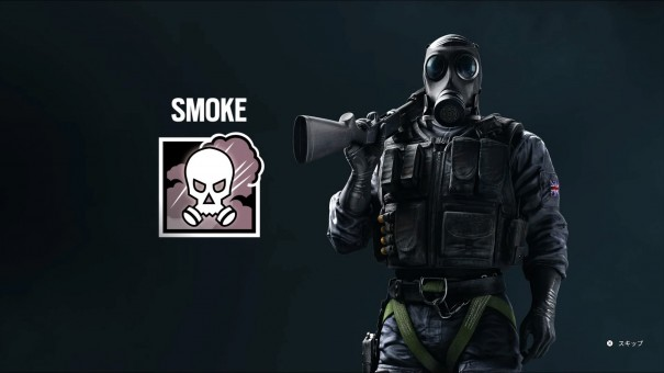 how to play smoke r6s