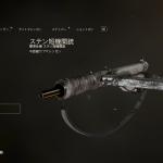 【COD:WW2】ステン短機関銃 性能とおすすめのアタッチメントについて!【SMG】