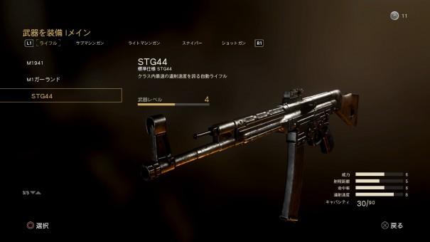 【COD:WW2】STG44 性能とおすすめのアタッチメントについて!【AR】